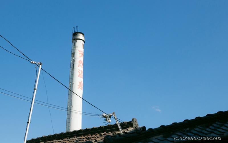 蓬萊湯シンボルの煙突